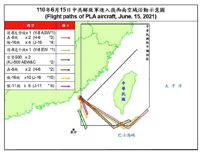創紀錄!28架共機侵擾台灣防空識別區