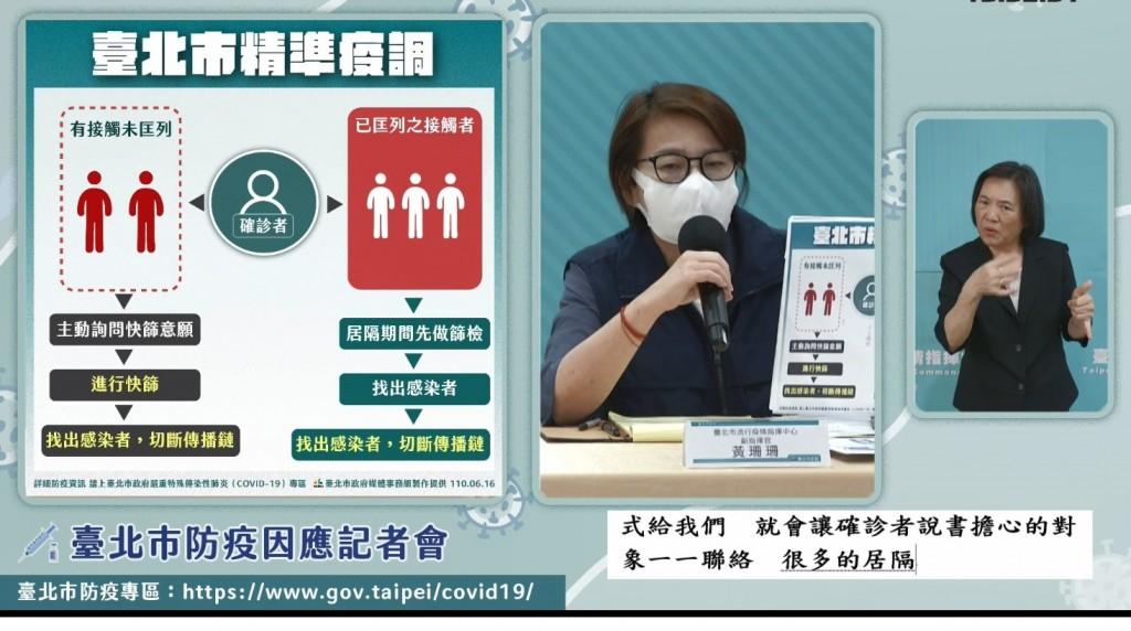 【台灣首都將推清零計畫】85歲以上長者疫苗施打率98.04% 柯文哲: 台北市民的勝利!