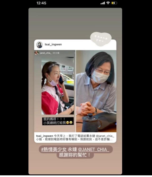 (圖/賈永婕臉書)