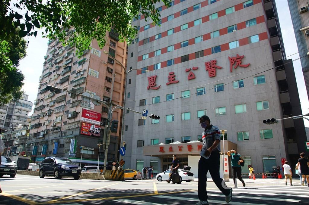 En Chu Gong Hospital.