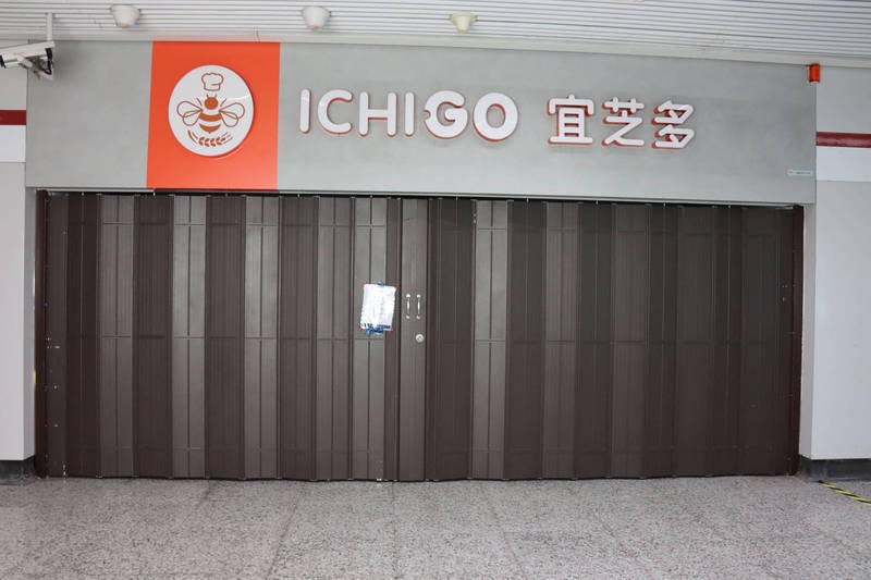 An Ichi Go bakery in Shanghai after a round of closures last year