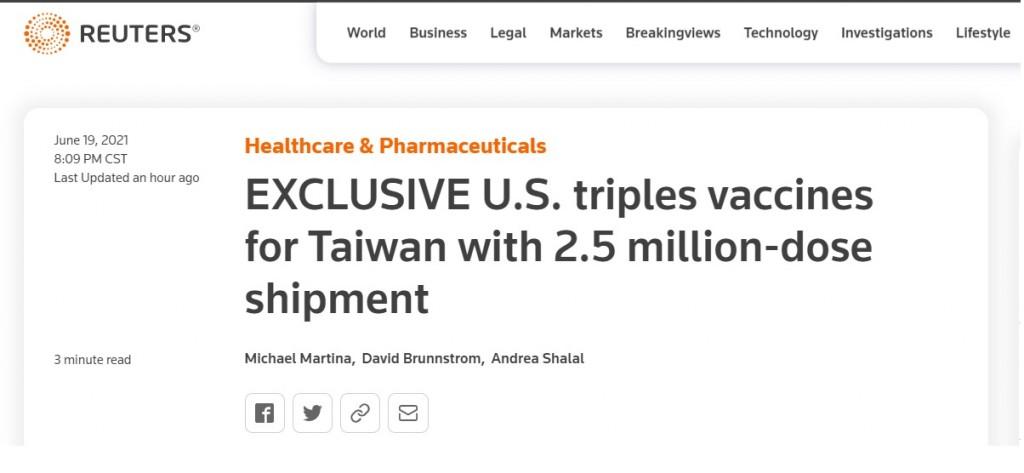 快訊!【真心不騙】美國在台協會:「期待明天抵達台灣的250萬劑莫德納疫苗」