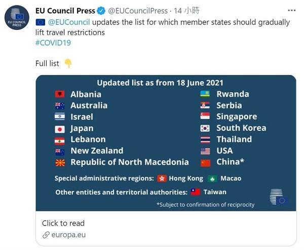 (Twitter, EU Council Press image)