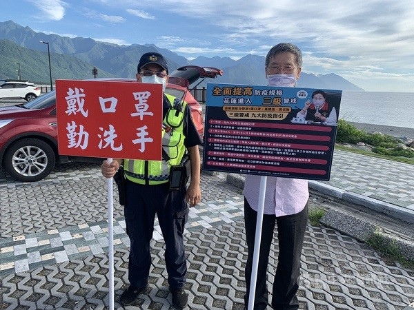(Hualien County Police Department photo)