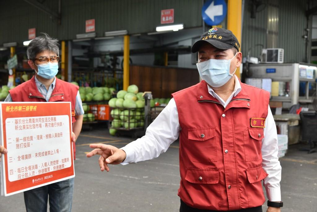 台灣農委會: 雙北果菜市場逾6千人將快篩 24日凌晨起•陰性者才能入場交易