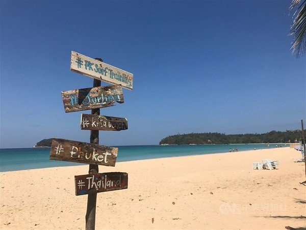 Vaccinated travelers from Taiwan can visit Thailand's Phuket without quarantine from July 1