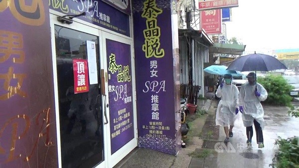 (Administrative Enforcement AgencyChanghua Branch photo)