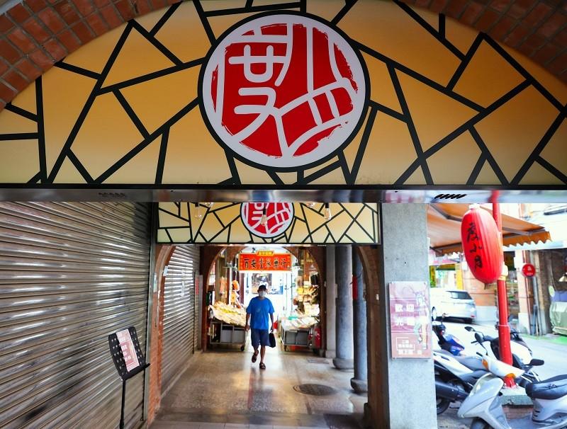 示意照為台北市迪化街商圈。中央社