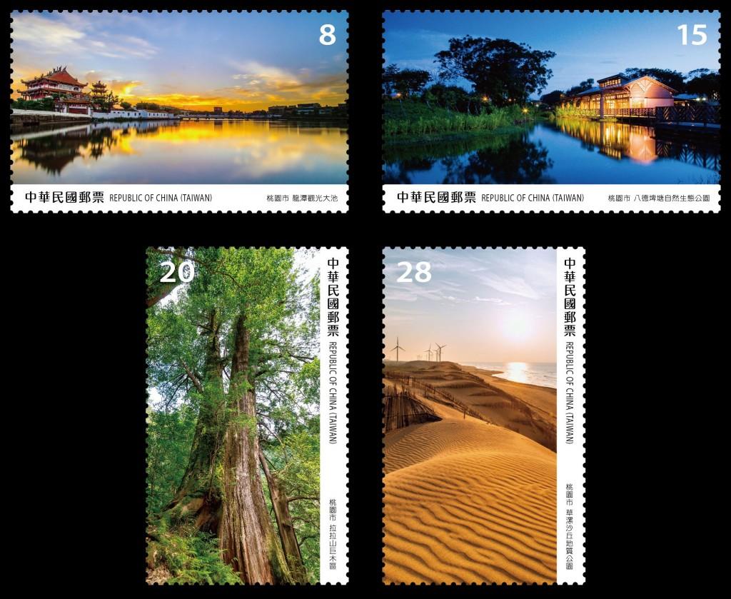 台灣新郵票題材多元 紀念民主先生與感謝防疫人員陸續發行