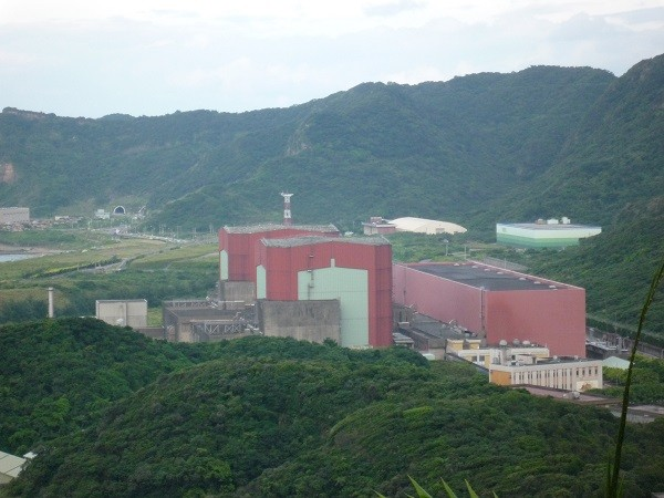 The Second Nuclear Power Plant (Wikipedia photo)