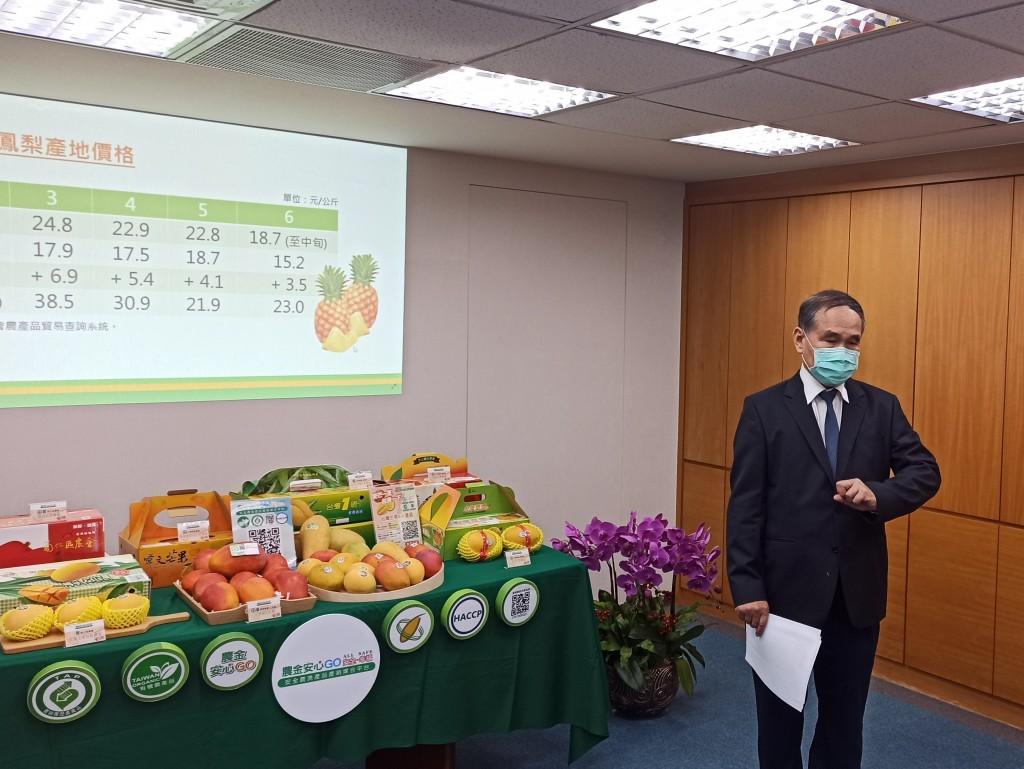 全國農業金庫吳明敏董事長。(照片由全國農業金庫提供)