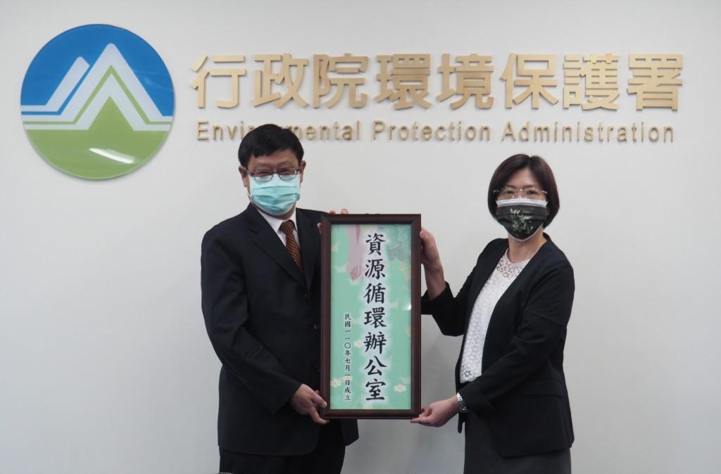 臺灣與世界同行!環保署佈局淨零轉型  資源循環及氣候變遷辦公室正式成立