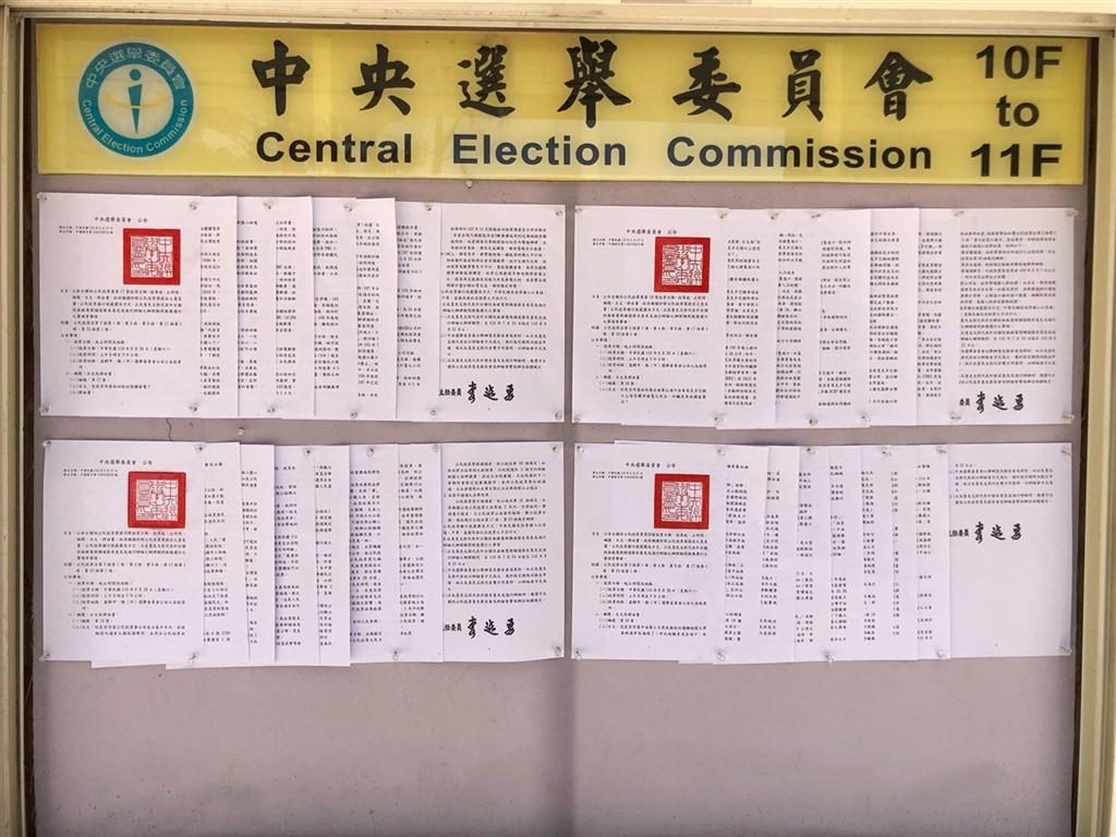 因受疫情影響,中選會2日表示,原定8月28日舉行的公民投票,改定於12月18日投票。(中選會提供)