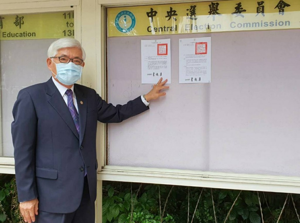 CEC Chairman Lee Chin-yung announced a recall vote and the postponement of four referendums (CNA, CEC photo)