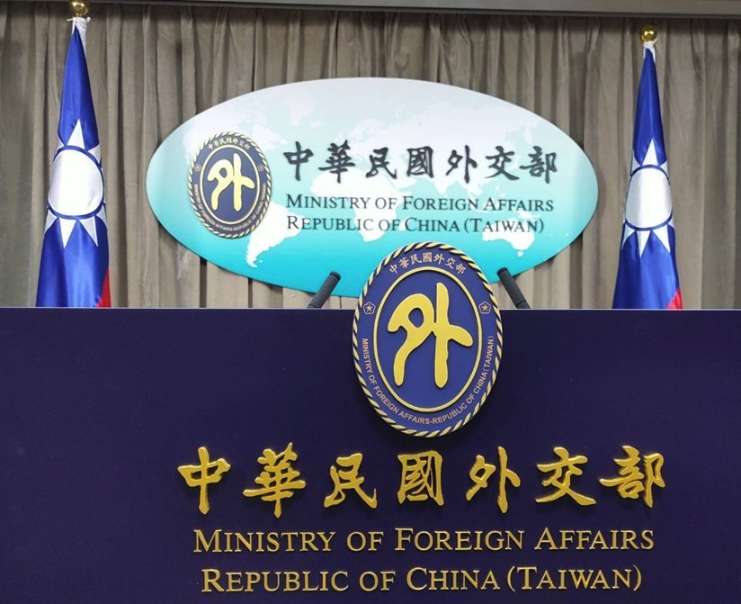 Ministry of Foreign Affairs (CNA photo)