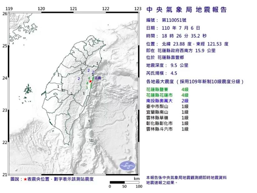 台灣6日晚間18:26發生芮氏規模4.5地震,震央位於花蓮縣壽豐鄉。(圖/氣象局)