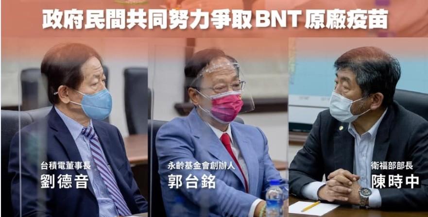 圖/總統蔡英文臉書檔案照片