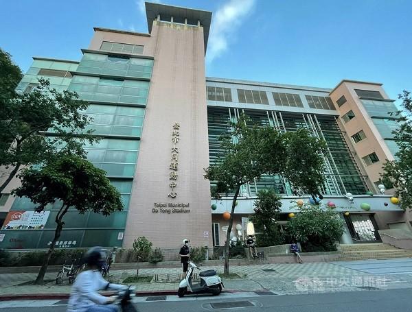 Taipei Da-Tong Sports Center
