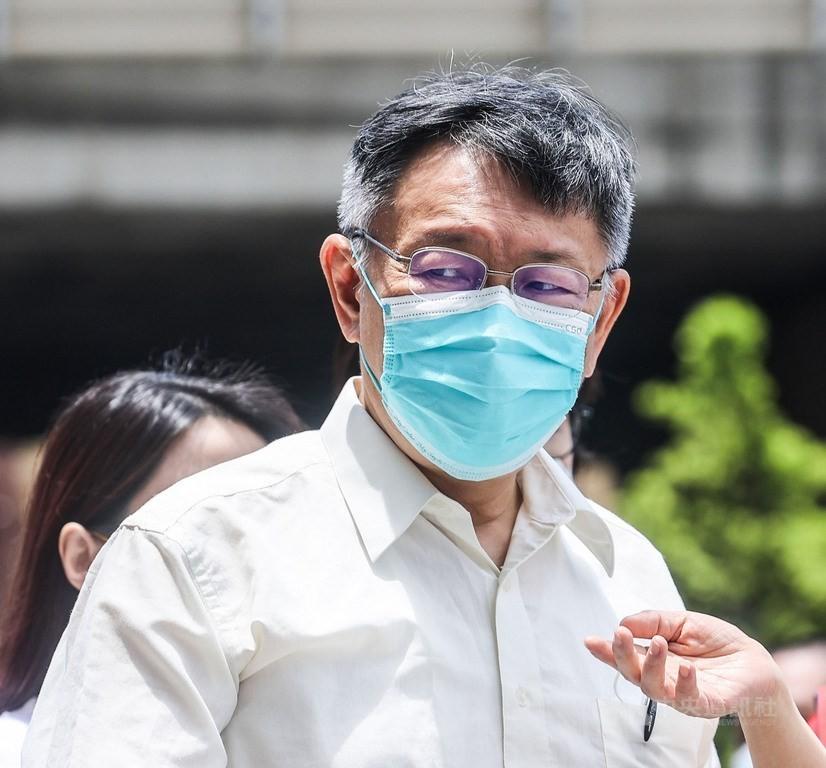 對於台北市長柯文哲稱同志是防疫難題,同志團體13日批評柯文哲污名化同志。(圖/中央社)