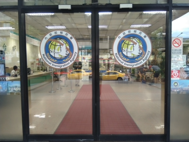 Entrance to National Immigration Agency. (NIA photo)