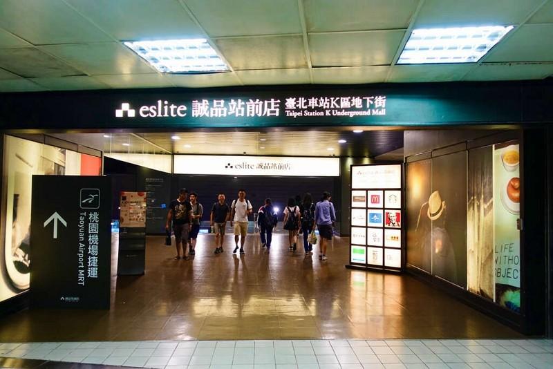 台北車站誠品地下街(圖/台北旅遊網)