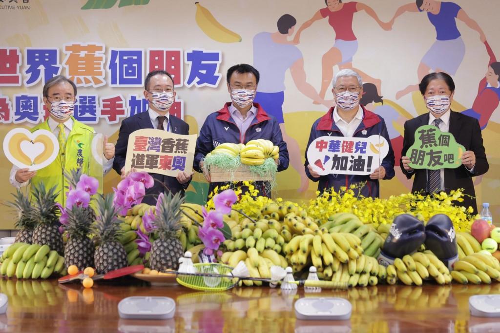 Athletes at the Tokyo Olympics will be served Taiwanese bananas (CNA, COA photo)