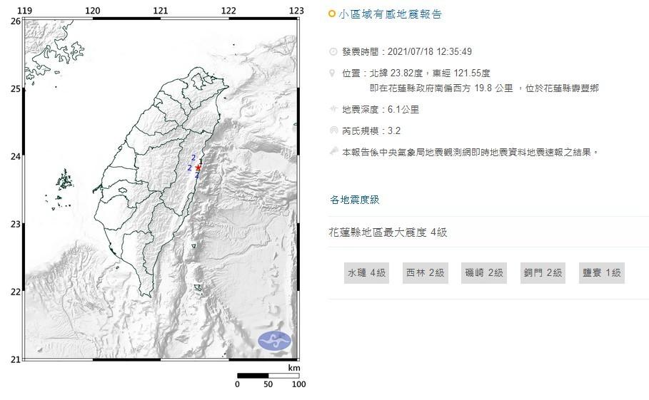 花蓮地牛又翻身!上午連3起地震 最大規模3.8