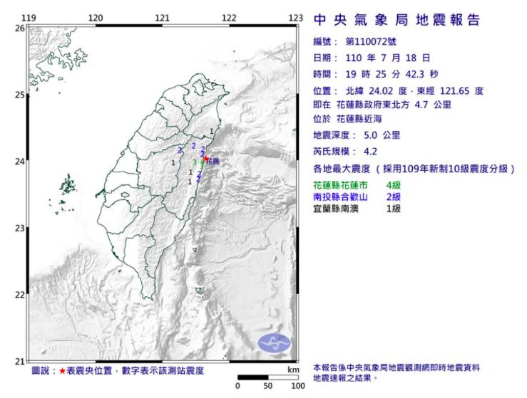 花蓮今(18)日晚間再度發生地震(圖/中央氣象局網頁cwb.gov.tw)