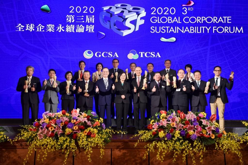 樹立企業永續標竿學習典範 TCSA台灣永續獎報名倒數中