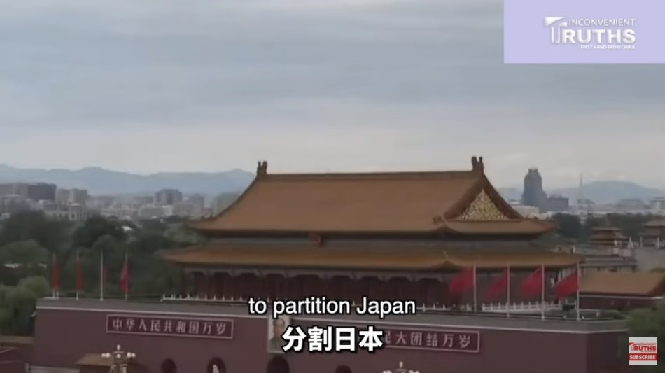 (YouTube, Inconvenient Truths-First Hand from China screenshot)