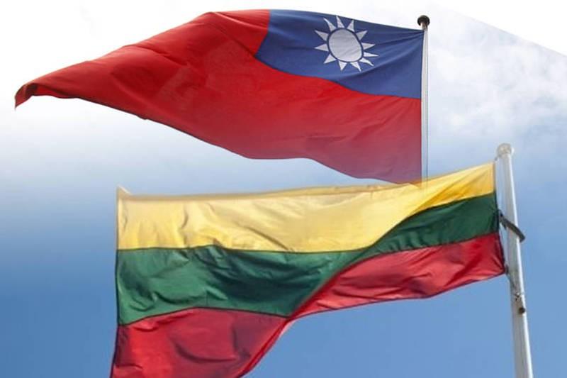 Taiwan to open representative office in Lithuania | Taiwan News | 2021-07-20 10:31:00