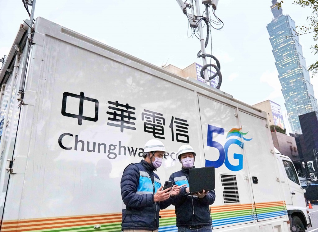 Taiwan's Chunghwa Telecom announced an investment in the Apricot undersea cable system on Aug. 16, 2021 (Chunghwa Telecom photo)