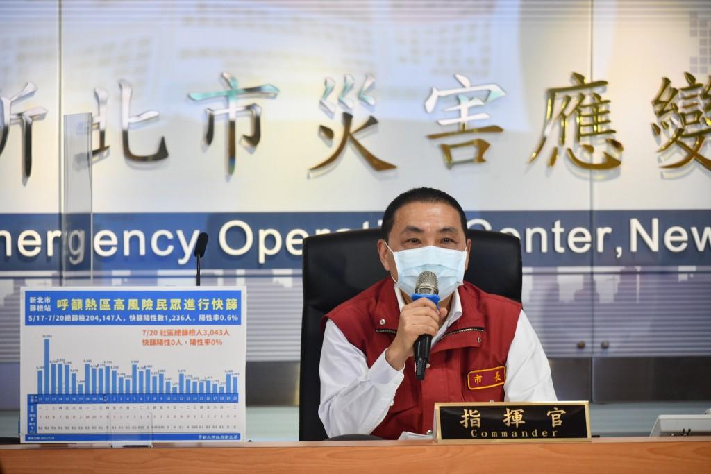 Mayor Hou Yu-ih mulls a phased return to Level 2 for New Taipei City. (CNA, New Taipei City photo)