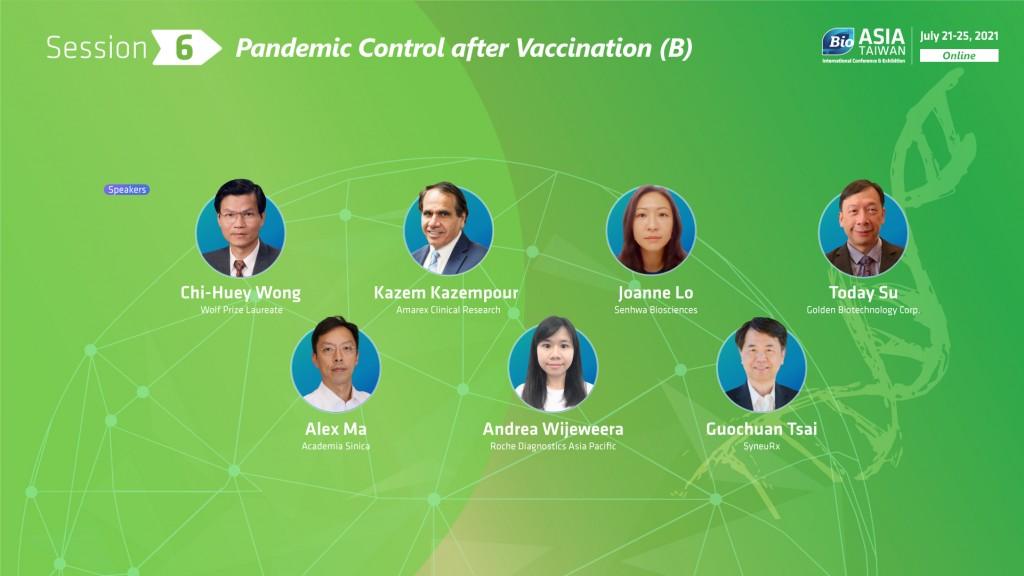 亞洲生技大會論壇多元主題 聚焦生醫產業防疫能量整備