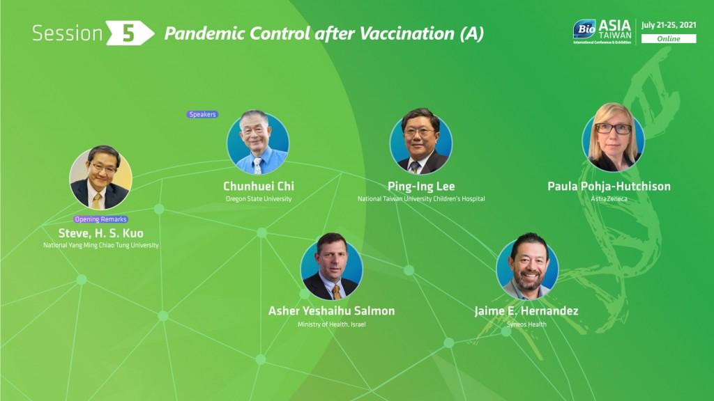 圖片由台灣生物產業發展協會提供