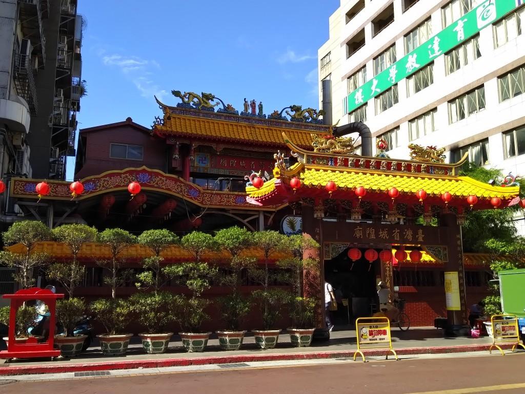 臺灣省城隍廟。(照片由林靜怡拍攝)