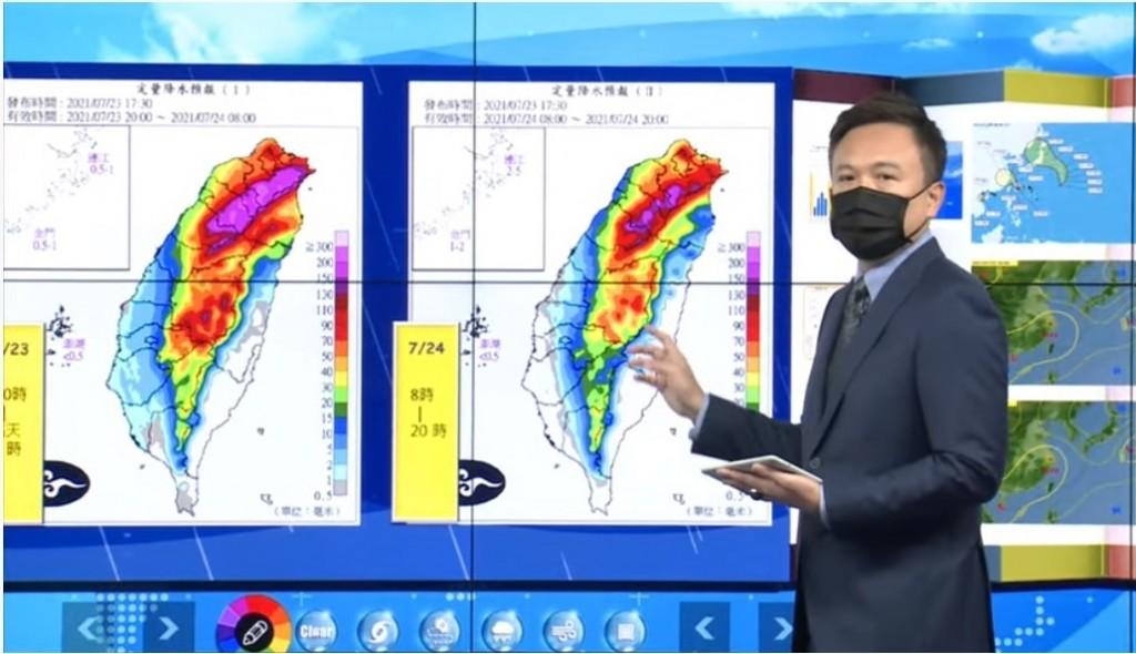 【最新】中度颱風烟花解除海警•輕颱尼伯特對東京奧運影響待評估 台灣10縣市仍應防豪大雨