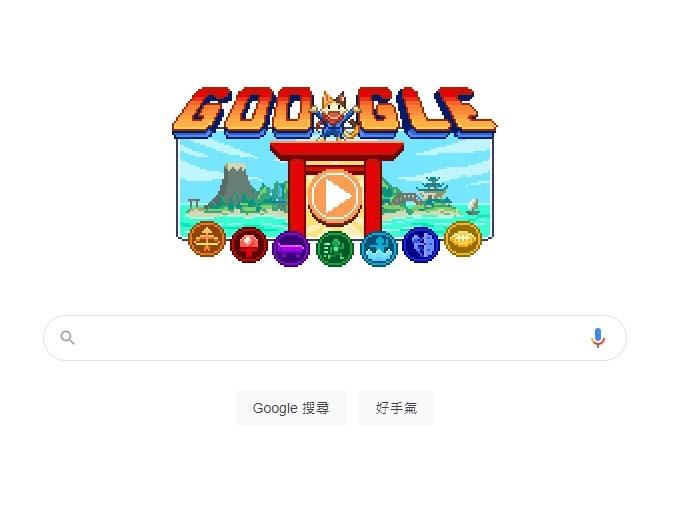 配合東京奧運開幕,Google在首頁推出互動式遊戲「塗鴉冠軍島運動會」,玩家可以化身三花貓忍者,挑戰桌球、攀岩等奧運項目拿取獎盃。(圖/G...