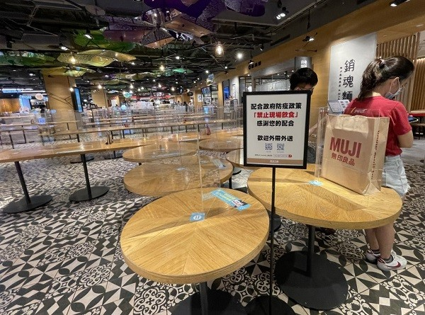 New Taipei to give small subsidy to restaurants amid self-imposed dining ban extension