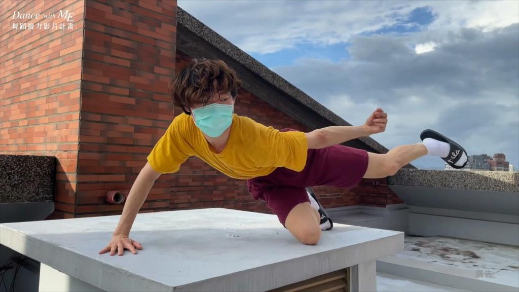「Dance with Me」 舞蹈接力公開徵件  新北市文化局邀您在家一起共舞