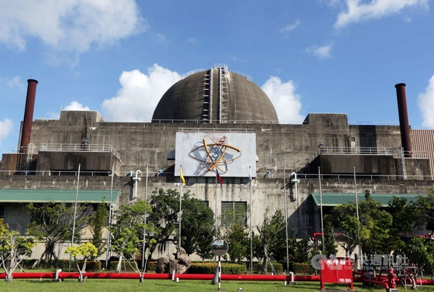 The Third Nuclear Power Plant in Pingtung County is filing for closure.