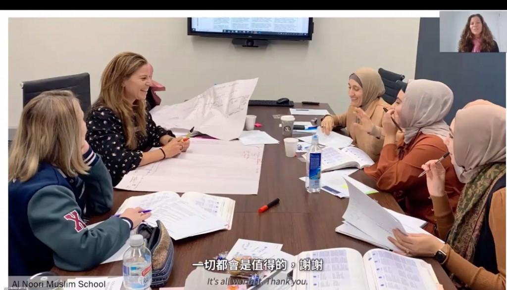 2021年臺灣深度學習課程分享暨國際研討會  全國首次跨國、跨校群教師線上共備
