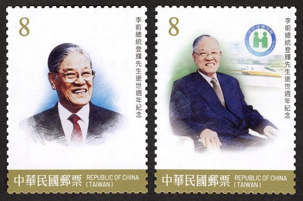 圖片由中華郵政提供,Taiwan News後製