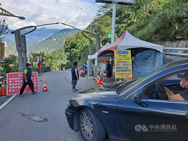 Taiwan Indigenous village blocking tourists from local sites due to COVID concerns