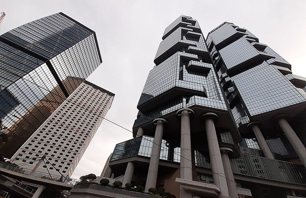 Lippo Centre Tower 1 in Hong Kong's Admiralty area.