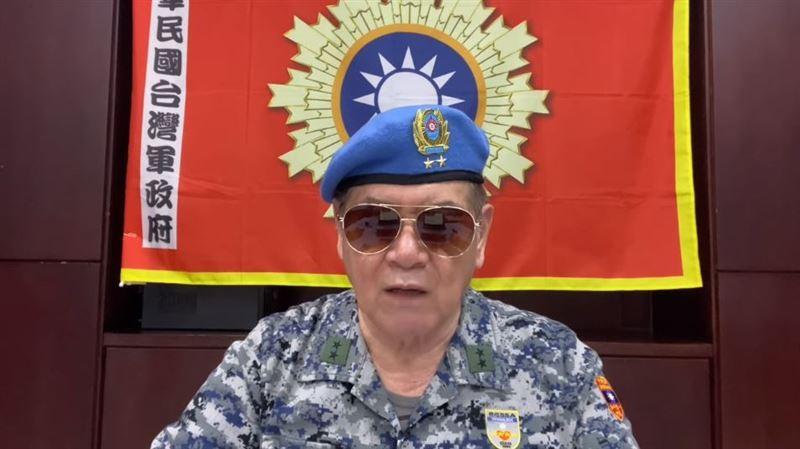 Kao An-kuo calls on Taiwan military to overthrow DPP, surrender to China. (YouTube, Kao An-kuo screenshot)
