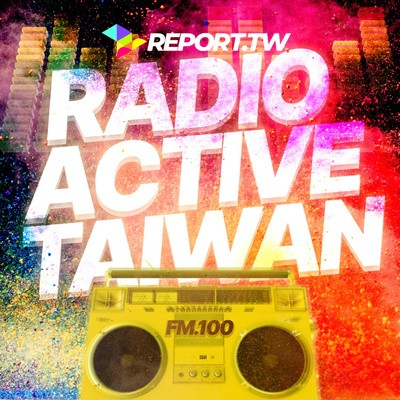 Radioactive Taiwan image