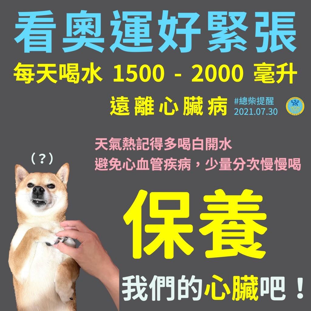 看奧運太緊張•心臟痛恐要命 台灣醫師提醒: 5族群有3症狀快就醫