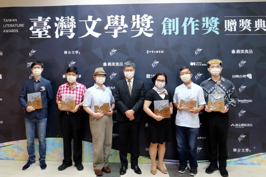 Winners of 2021 Taiwan Literature Creative Awards. (National Museum of Literature photo)