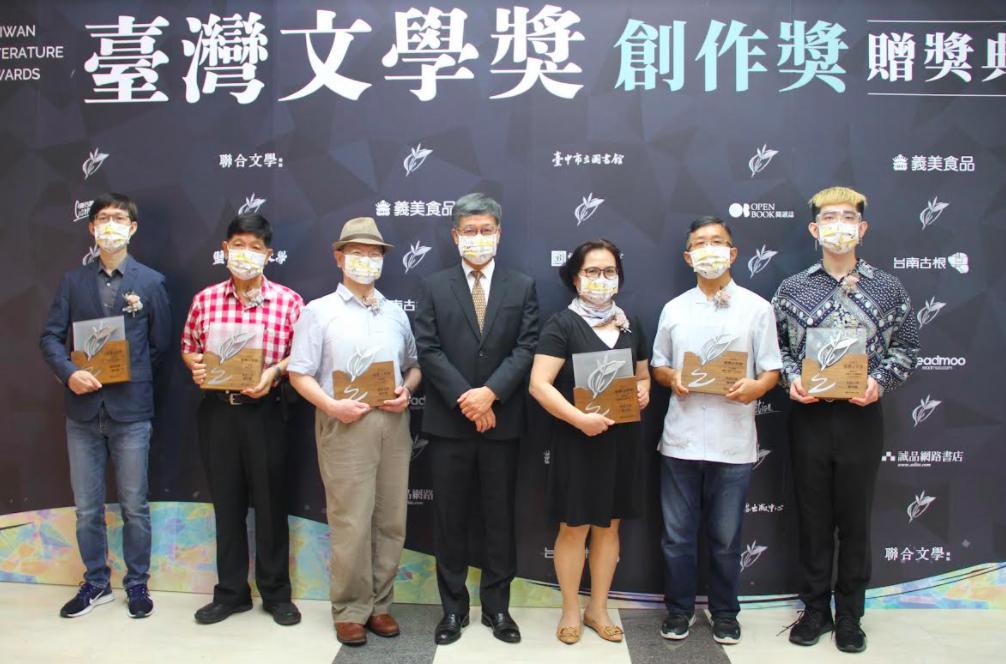 台灣文學創作獎頒獎典禮首度線上直播(圖/主辦單位)